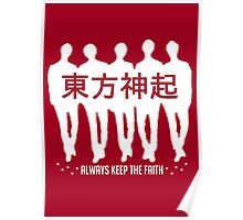 TVXQ - Always Keep The Faith Poster