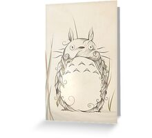 Poetic Creature Greeting Card