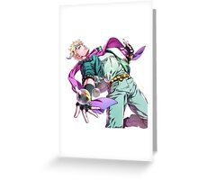 Caesar Anthonio Zeppeli - Jojo's Bizarre Adventure Part 2: Battle Tendency Greeting Card