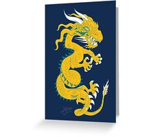 Golden Dragon with Turquoise Style Greeting Card