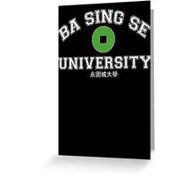 Ba Sing Se University  Greeting Card