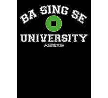 Ba Sing Se University  Photographic Print