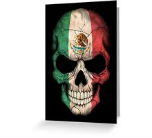 Mexican Flag Skull Greeting Card
