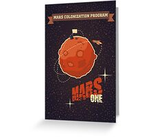 Mars colonization project Greeting Card