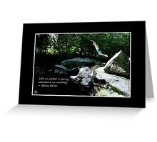 Daring Adventure Fine Art Poster Greeting Card