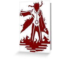 【21800+ views】NARUTO: Uzumaki Naruto Greeting Card