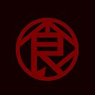 【4600+ views】NARUTO: Clan Symbol of AKIMICHI by Ruo7in