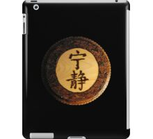 Serenity - A Browncoat's Refuge iPad Case/Skin