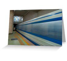 Beijing Subway Blur. Greeting Card
