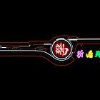 Xenoblade Monado Smash ver. by FlameTorchic
