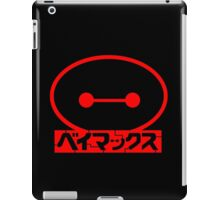 Big Hero Kanji iPad Case/Skin
