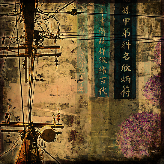 Dark City Three by Donny Ocleirgh