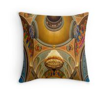 Multi-Colored Holiness Throw Pillow