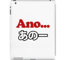 Ano... (Japanese for Umm...I Was Thinking) iPad Case/Skin