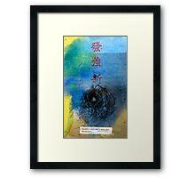 Good Fortune Framed Print