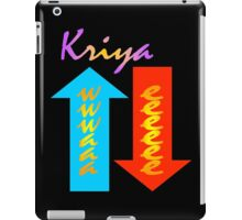 Kriya Breath Technique • 2008 iPad Case/Skin