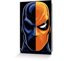 deathstroke mask Greeting Card