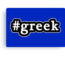 Greek - Hashtag - Black & White Canvas Print