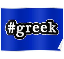 Greek - Hashtag - Black & White Poster