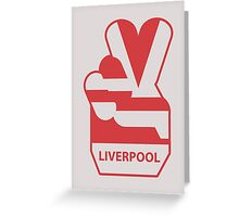 Liverpool FC - 1970's Greeting Card