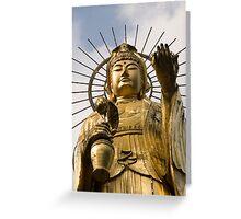 Golden Kannon Greeting Card