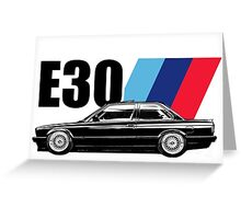 BMW E30 Greeting Card