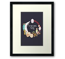 Spirited Away Framed Print