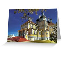 Cathedral of the Prairies Greeting Card