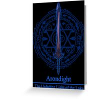 Arondight The Unfading Light of the Lake Greeting Card