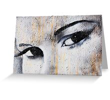 These Eyes.... Greeting Card