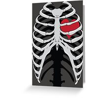Caged Heart Greeting Card