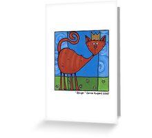 Ginger Greeting Card