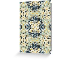 Protea Pattern in Deep Teal, Cream, Sage Green & Yellow Ochre Greeting Card