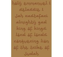 KING OF KINGS Photographic Print