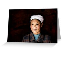 Chinese woman - Leshan Greeting Card