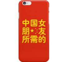 Looking for a Chinese Girlfriend ~ Hanzi Chinese Language iPhone Case/Skin