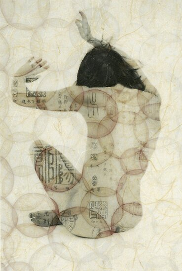 Imprinted Woman by Elena Ray