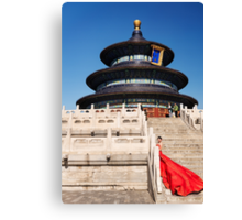 Bride in red dress at the Temple of Heaven art photo print Canvas Print