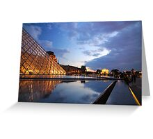 The Louvre at dusk :: Paris Greeting Card