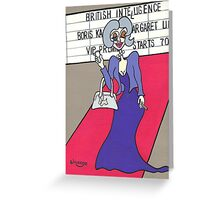 Wildago's British Intelligence Greeting Card