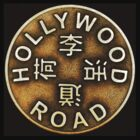 hollywood road by jchau