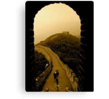The Great Wall of Sheer Determination Gets You Anything! Canvas Print