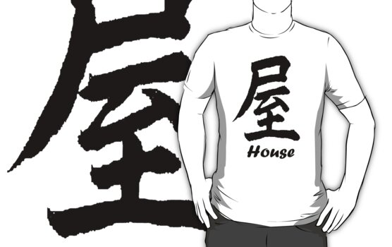 House... in asian. by Parmas