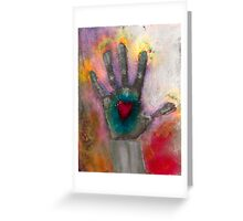 Passionate Proof Greeting Card