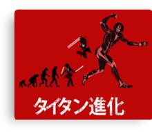 Titan Evolution Canvas Print