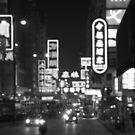 Hong Kong Street by grimbomid