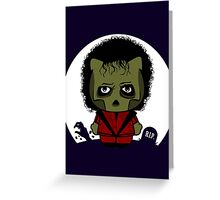 Hello Thriller Greeting Card