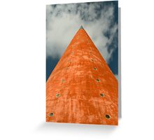Higher then heaven Greeting Card