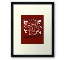 """Sakura """"Who's next"""" Street Fighter Framed Print"""