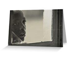 'Aching,' Northern Rwanda Greeting Card